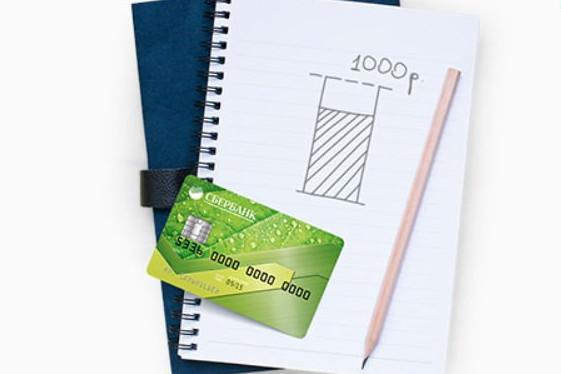 Можно ли положить деньги на кредитную карту сверх лимита в Сбербанке