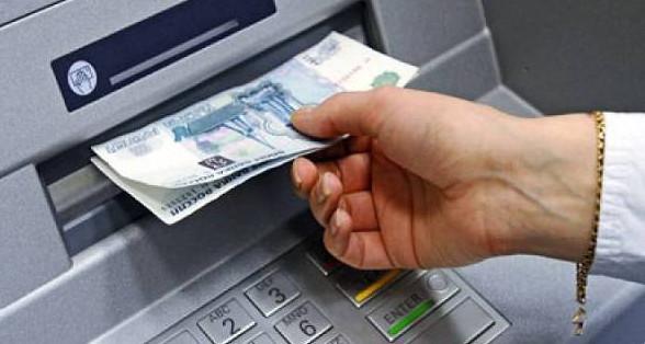 За снятие наличных с кредитной карты, даже если они положены сверх лимита, будет взиматься комиссия