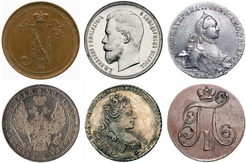 Банк принимает монеты не только в отличном состоянии, но и в удовлетворительном