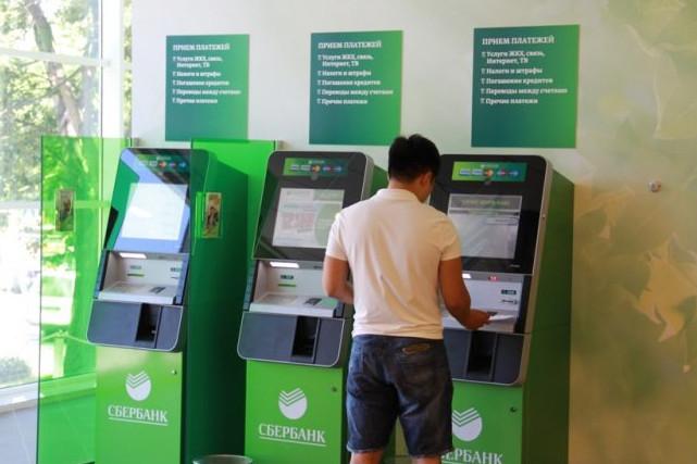 Кредит Онлайн на банковскую карту/наличными
