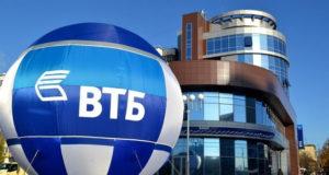 Как расшифровывается банк ВТБ 24