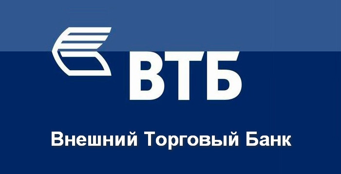 Расшифровка аббревиатуры банка ВТБ 24