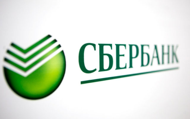 Дочерние банки Сбербанка России за границей: на Украине, в Крыму, Беларуси,