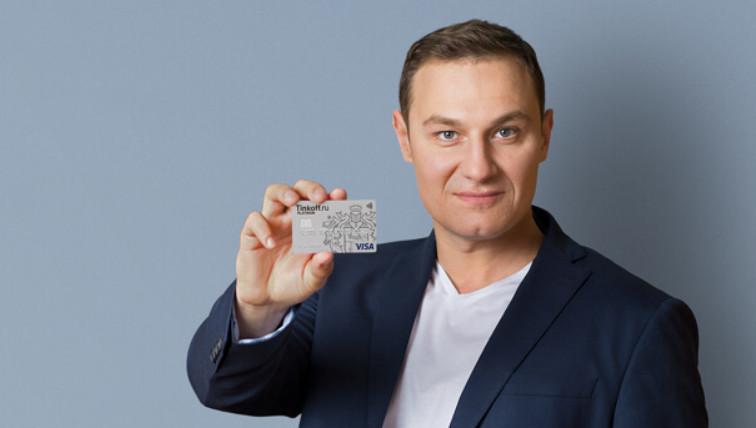 Условия получения кредитной карты