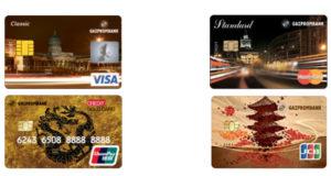 Кредитная карта Газпромбанка: условия, проценты, льготный период, онлайн заявка