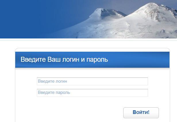 Подать заявку онлайн имеется возможность только зарегистрированным пользователям в системе интернет-банка