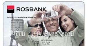 Кредитная карта Росбанка с льготным периодом: условия, онлайн заявка