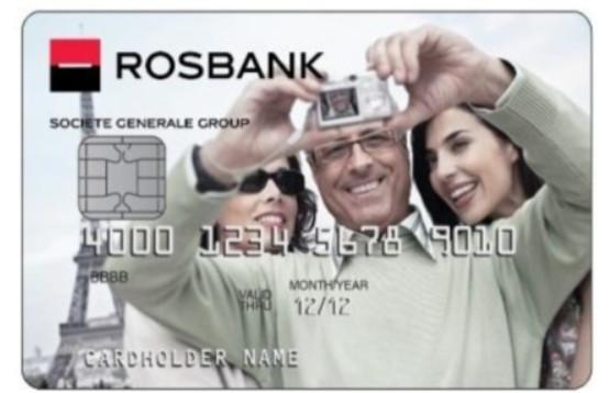 аренду росбанк кредитные карты с льготным периодом красноярск