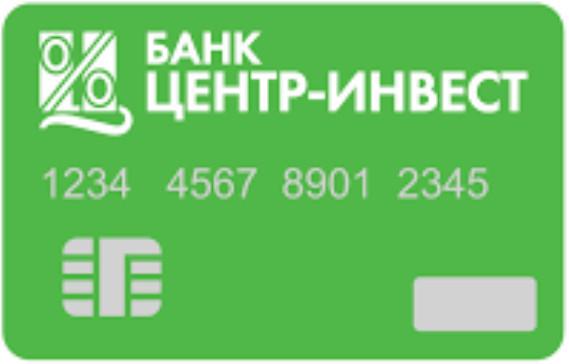 Кредитная карта в Центр-инвест: условия, льготный период, онлайн заявка