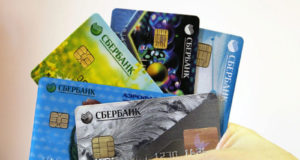 Кредитные карты Сбербанк Нижний Новгород