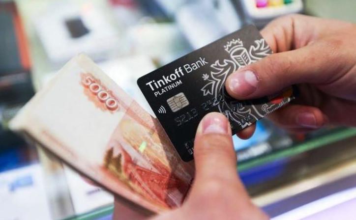 Как увеличить кредитный лимит по карте Тинькофф онлайн через интернет
