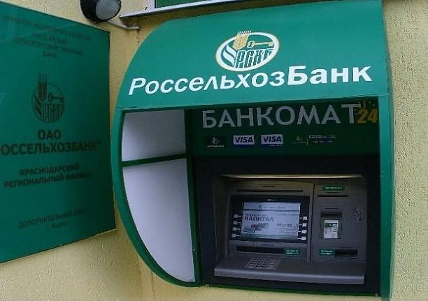 Не теряйте чек, выданный банкоматом - на нем указан временный пароль!