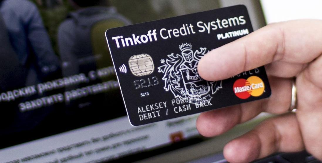Отправить заявку на увеличение лимита можно онлайн, зайдя в интернет банк Тинькофф