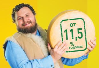 По условиям рефинансирования потребительских кредитов в Россельхозбанке минимальная ставка составит 11, 5% годовых