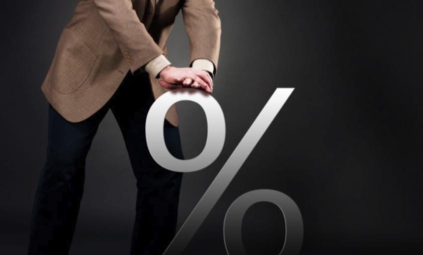 Величина процентной ставки напрямую зависит от способа получения дохода, его размера и способа подтверждения. А также от соотношения суммы кредита к залогу и оформления страховки.