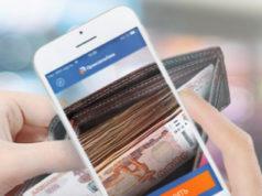 Промсвязьбанк: кредит наличными - условия, проценты, онлайн калькулятор