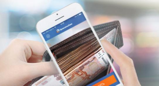 Кредит онлайн на карту в Украине Взять деньги