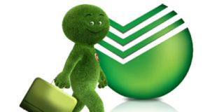 Как оплатить кредит Сетелем через Сбербанк Онлайн - пошаговая инструкция. Оплата через банкомат без комиссии.