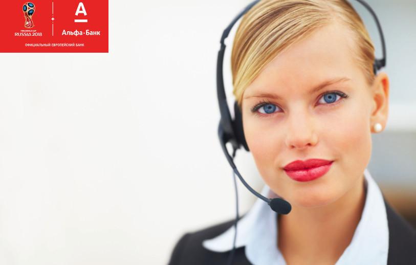 По номеру телефона клиентской службы поддержки можно выяснить остаток задолженности по кредиту и размер минимального взноса. А также частично или полностью погасить, за счет перевода собственных средств с других счетов в Альфа-Банке