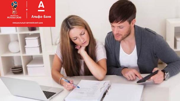 Как узнать остаток по кредиту в Альфа-Банке: через интернет, по номеру телефона, по номеру договора, проверить по СМС