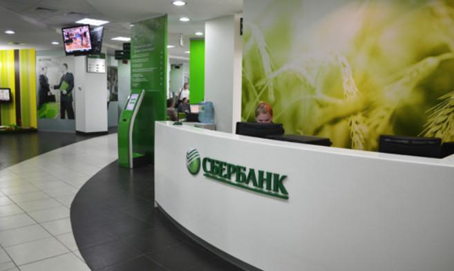 Для того, чтобы получить нецелевой кредит потребуется обратиться в офис банка с заполненной заявкой и полным комплектом документов