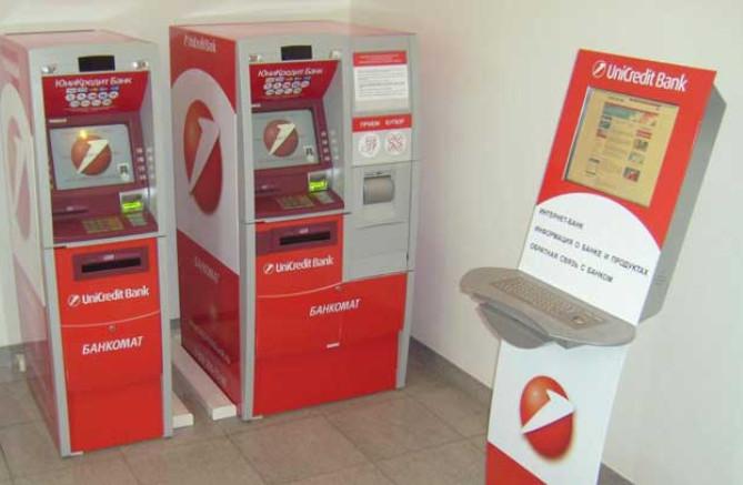 При снятие наличных в собственных банкоматах или сторонних кредитных учреждений будет взиматься комиссия. Кроме того, действие льготного периода на вывод наличных средств не распространяется.