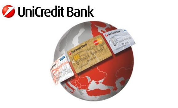 Кредитные карты ЮниКредит Банка: условия снятия наличных, льготные период