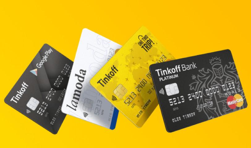Перевести любым удобным способом деньги с дебетовой карты на карту Сбербанка можно без комиссии до 20000 рублей за расчетный период