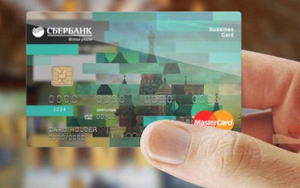 Как положить деньги на чужую карту Сбербанка без комиссии, через банкомат, терминал, или без карты