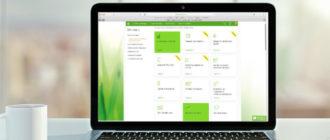 Ключ счета получателя указан неверно - что это значит в системе Сбербанк Бизнес Онлайн