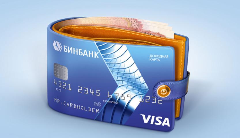 Получить кредитные денежные средства без справки о доходах может только зарплатный клиент банка
