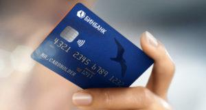 Дебетовая карта от Бинбанка: стоимость обслуживания, лимиты, онлайн заявка