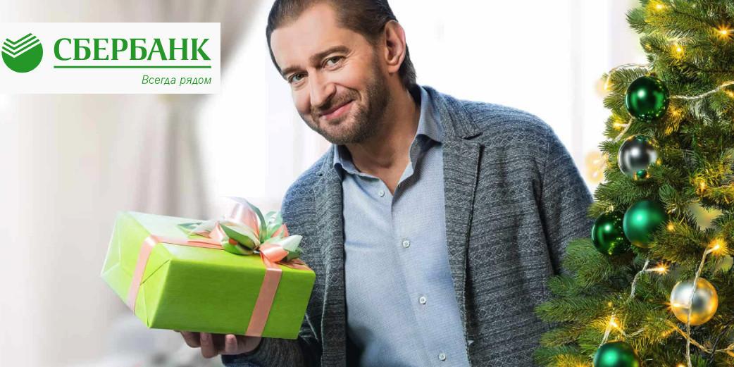 Кредитная организация предлагает сниженные процентные ставки по новогодней акции, которая продлится до 31 января 2018 года