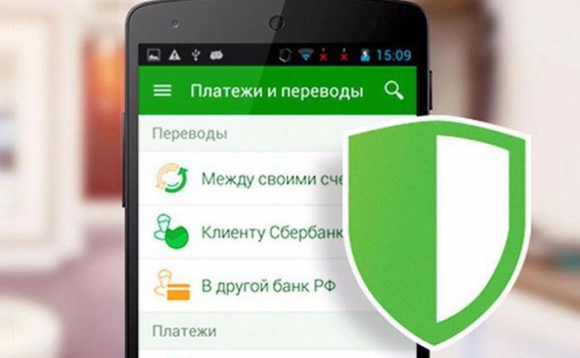 В целях безопасного использования приложения на телефоне, при каждом входе потребуется введение пароля из 5 цифр. Кроме того, происходит автоматический выход, если приложение какое-то время было неактивно.