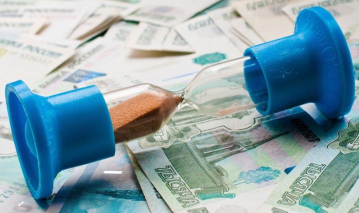 Если вы обращаетесь в банк за реструктуризацией долга по ипотеке, необходимо погасить имеющиеся на данный момент просрочки по кредиту