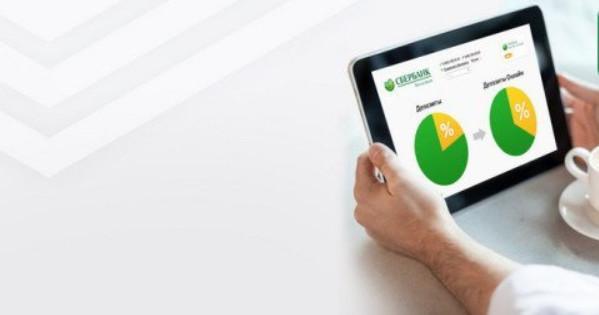 Упрощенная программа Экспресс-Овердрафт от Сбербанка можно оформить в интернет-банке юридического лица