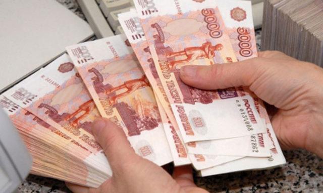 Кредит наличными от МДМ Банка в Уфе