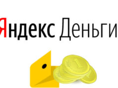 Как пополнить Яндекс.Деньги через мобильной приложение на телефоне Сбербанк Онлайн, и наличными в терминалах
