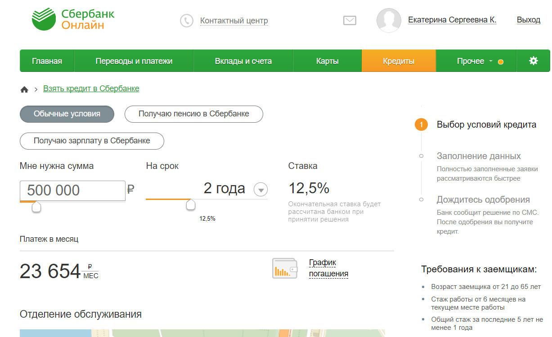 Деньги в долг теле2 омск confluenceecm-alfrescoru