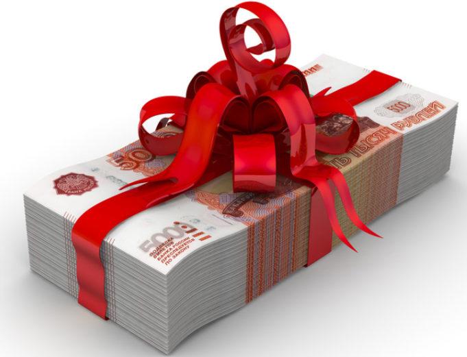 Собирать деньги на подарок 959