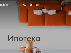 Ипотека в Бинбанке в 2018 году: условия, проуентка ставка на вторичное жилье