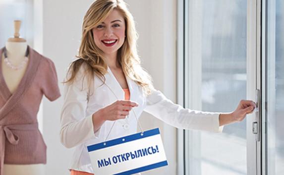 До конца 2018 года действует акция на открытие расчетного счета для нового бизнеса, по которой предоставляется бесплатное ведение счета, проведение платежей через интернет-банк и смс-информирование в течении трех месяцев