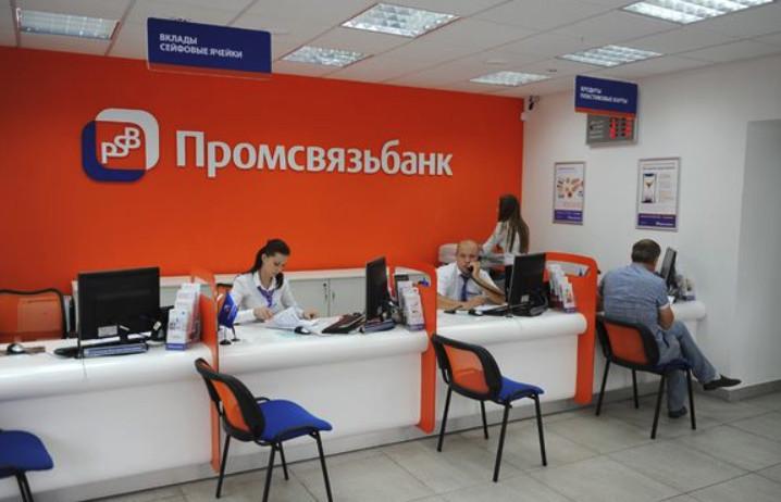 При проведении процедуры по телефону в течении 3х рабочих дней необходимо прийти в офис банковского учреждения и написать заявление на блокировку, и при необходимости на перевыпуск карты