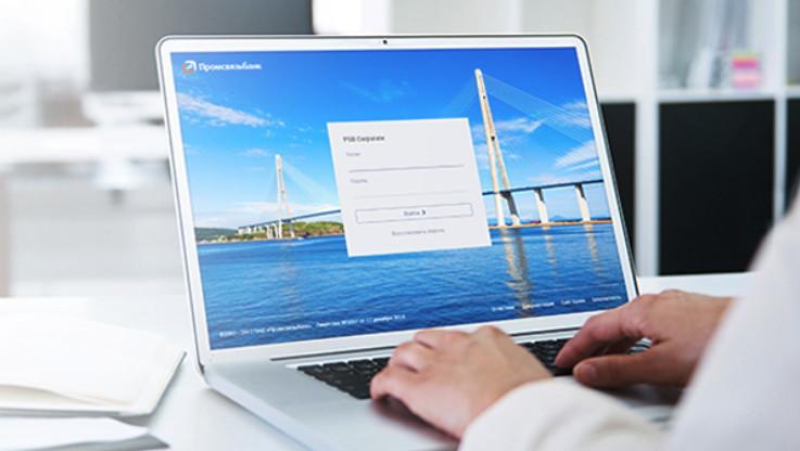 Провести процедуру открытия через интернет-банк возможно только в том случае, если у вкладчика есть банковская карта ПСБ