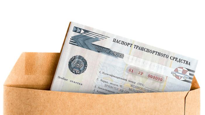 В момент подписания кредитного договора, составляется договор залога на автомобиль и происходит передача ПТС на хранение в банк