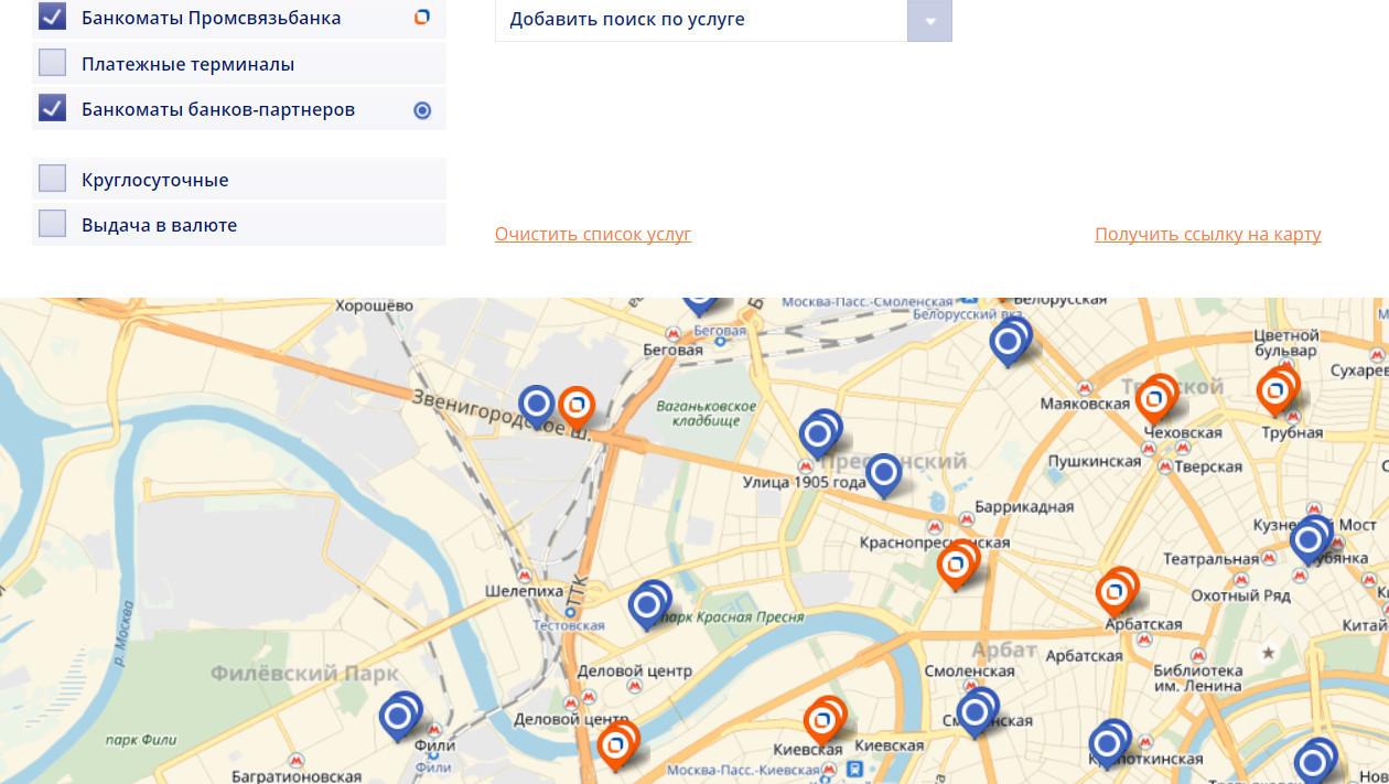 На сайте ПСБ можно найти весь список банкоматов собственных и банков-партнеров