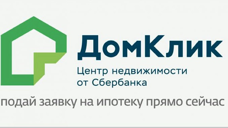 Центр недвижимости от сбербанка