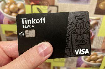 Как получить карту Tinkoff Black